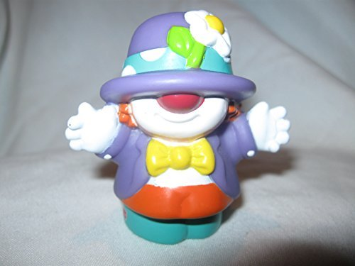 Fisher Price Little People Circus Amusement Park Clown Smiley 2001 - 1