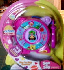 Fisher-Price Ni Hao Kai-Lan See 'n Say Junior - 1
