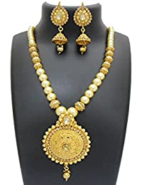 My Design Antique Gold Plated Pearl Mala Bridal Necklace Set For Women And Girls
