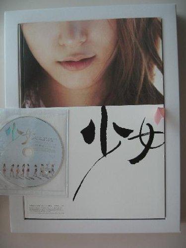 少女時代-1st写真集 in Tokyo[DVD付]