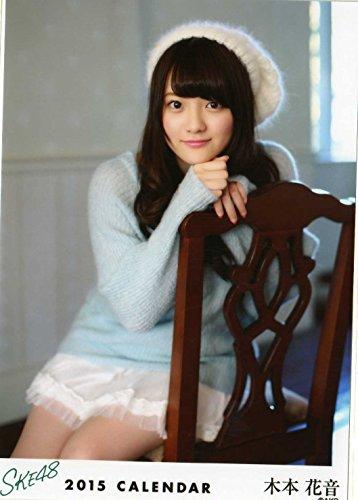 SKE48 カレンダー 2015  壁掛け 会場 購入特典 生写真 木本花音