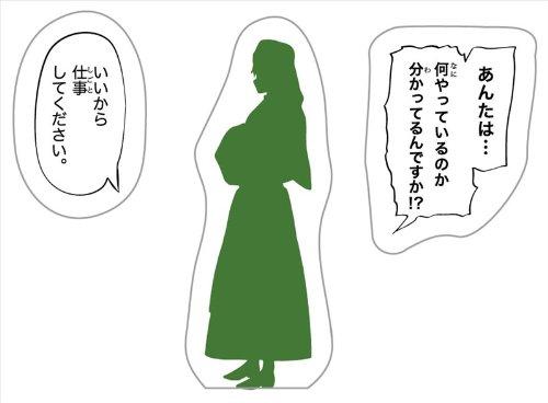 コウブツヤ マギ ウォールデコレーション ステッカー 03. ジャーファルセット