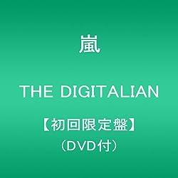 THE DIGITALIAN 【初回限定盤】(DVD付) 嵐