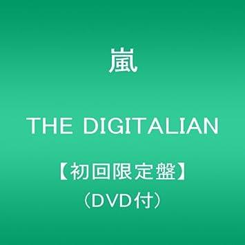 THE-DIGITALIAN-【初回限定盤】-DVD付-嵐
