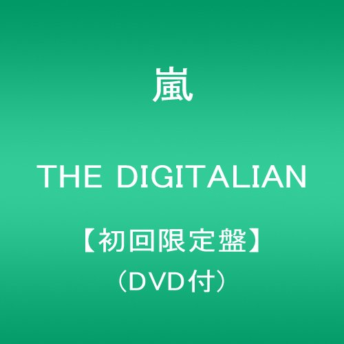 THE DIGITALIAN