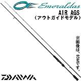 ダイワ(Daiwa) ロッド エメラルダス AIR AGS 74MH