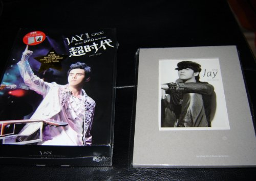 Jay Chou - The Era 2010 World Tour Live (DVD+2 CD Gift Set)