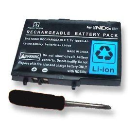 DS Lite Replacement 2000mAh Battery Includes Screwdriver [Electronics]