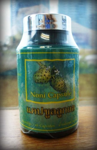 Thai Noni Capsules With Hawaiian Noni Quality, 60 Capsules, Thanyaporn Made In Thailand