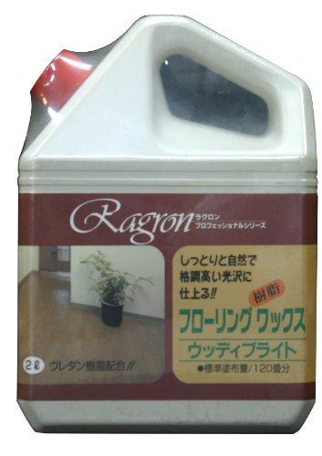 ラグロン フローリング用樹脂ワックス ウッディブライト 2L