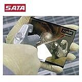 エアーテスター SATA-AT