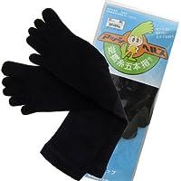 アッシヘルス 逆撚糸五本指靴下 男性用 26〜28cm (黒)