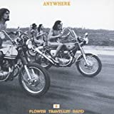 Flower Travellin' Band - Anywhere [Japan LTD SHM-CD] UPCY-6751 by Universal Japan