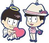 一番くじ おそ松さん ?僕らと結婚?? しゃれ松さん&キュピ松さんラバーマスコット【トド松】2種セット