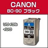 リサイクル インク キャノン Canon BC-90ブラック 大容量 BC-70/90/タイプ CANON PIXUS MP470/MP460/MP450/MP170/iP2600/iP2...デジマート オリジナル