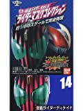 仮面ライダー ライダーマスクコレクション Vol.6 「 仮面ライダー ディケイド 」 ( 発光台座 ) 単品
