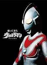 HDリマスター2.0版「帰ってきたウルトラマン」BD-BOXが11月発売