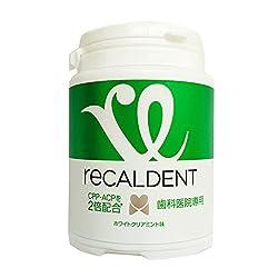 GC Recaldent Sugar free chewing gum