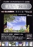 BEST素材 Vol.1 空と前景樹木