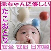 ●たこおどり(木のおもちゃ カチンカチン鳴らして赤ちゃんをあやします。) 木育