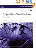 Eclipse Rich Client Platform (Eclipse Series)