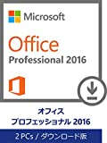 Microsoft Office Professional 2016 [ダウンロード][Windows版](PC2台/1ライセンス)