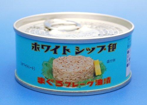 由比缶詰所 熟成まぐろ油漬(綿実油)フレークEOヒラ3号缶(90g)