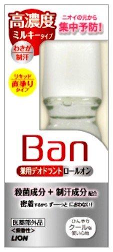 Ban デオドラントロールオン高濃度M 30ml