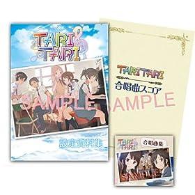 TARI TARI 設定資料集+楽譜集(CD付)セット 描き下ろしクリアファイル付き
