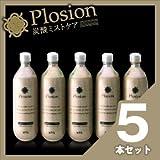 炭酸ミストケアPlosion(プロージョン)専用炭酸ガスカートリッジ5本