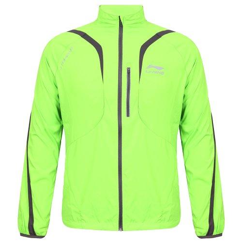 li-ning-veste-running-l-vert-vert