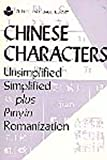 Chinese Characters-Unsimplified, Simplified Plus Pinyin Romanization (Chinese Language Library Series)