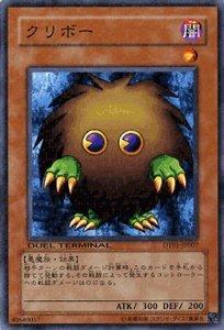 遊戯王カード 【 クリボー 】 DT01-JP007-N 《デュエルターミナル-シンクロ覚醒》