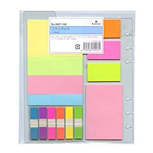 HB×WA5サイズ フラッグメモ システム手帳リフィル 6607-100