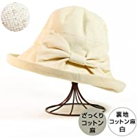 綿100コットン100 おしゃれ首 日よけカット 最大60cm大きいサイズ 帽子 レディース(女性婦人) 涼しい紫外線UV加工つば長つば広UV紫外線涼しいハット