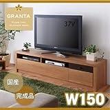 テレビ台 幅150cm【GRANTA】ナチュラル フロアタイプテレビボード【GRANTA】グランタ ローボード