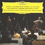 ドヴォルザーク:チェロ協奏曲