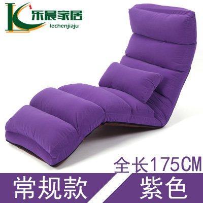 Dngyfaule-Person-Sofa-Bett-im-Schlafsaal-klappen-Sie-die-Rckenlehne-des-Sitzes-des-schwebenden-Fensters-japanischen-Tatami-Lounge-Sessel-Lila