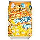 ダイドー 2つの食感マンゴーソーダーゼリー ナタデココ入り280g缶×24本入