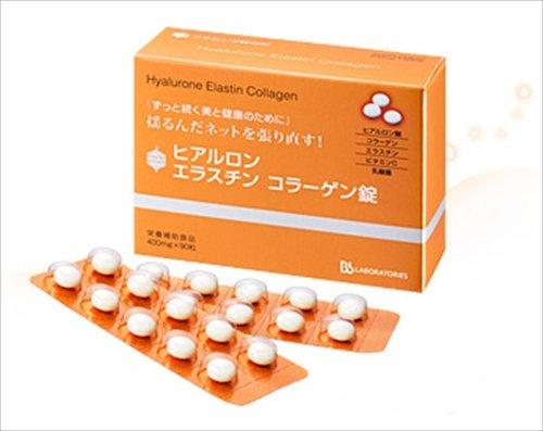 よくばりサプリHEC ヒアルロンエラスチンコラーゲン錠 プラセンタ研究所