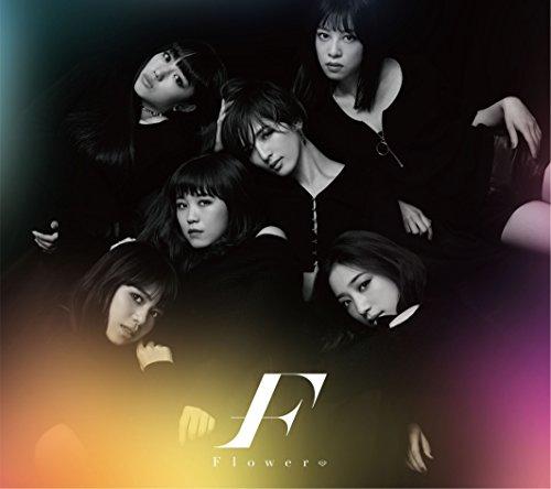 モノクロ/カラフル(初回生産限定盤)(DVD付)