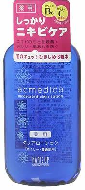 アクメディカ 薬用 クリアローション 150ml