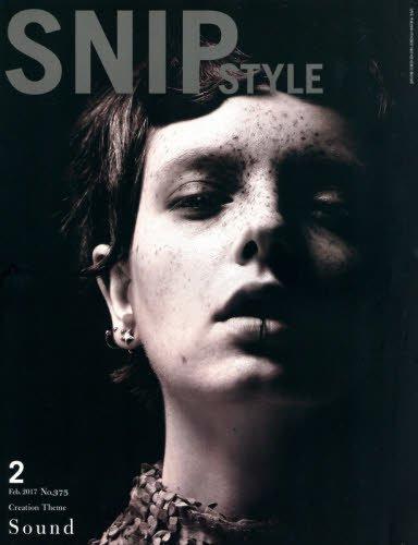 Snip Style 2017年2月号 大きい表紙画像