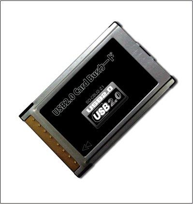 ツライチ USB2.0