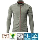シマノ MSフルジップシャツ 長袖 SH-001N カーキベージュ XL