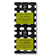 APIVITA Express Beauty with Olive Masks 2 x 8ml