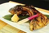 三水フーズ)ブリカマ 照り焼き2kg