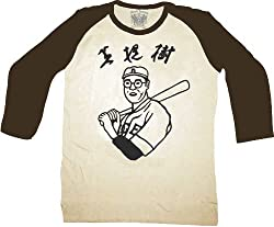 The Big Lebowski Kaoru Betto Baseball Raglan T-shirt Tee (Small)