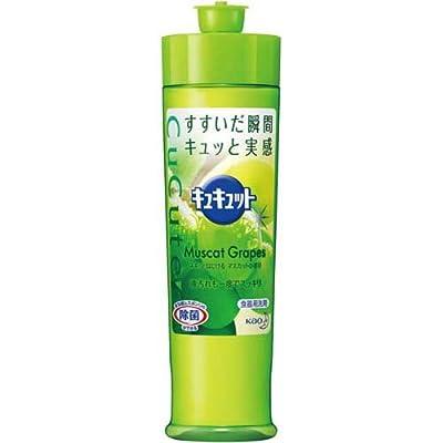 花王 キュキュット マスカットの香り 本体 250ml 1本