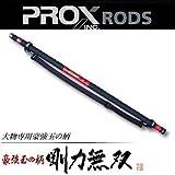 プロックス(PROX) 豪強玉の柄 剛力無双 3.0m GMU300
